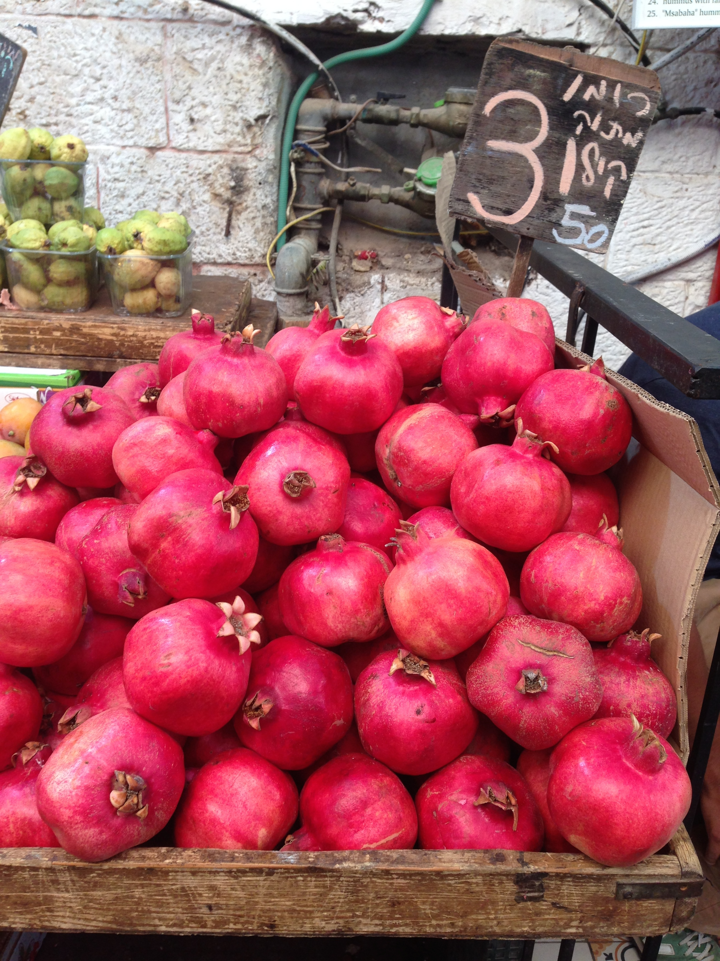 From Figs To Pomegranates Breaking Bread Journeys